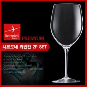 Premium Chardonnay 프리미엄 샤르도네 와인잔 2P 세트